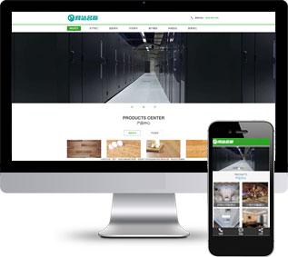 家装网站源码,地板网站源码,天花板网站源码