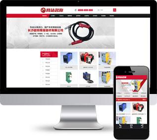 设备网站源码,器材网站源码,企业网站源码