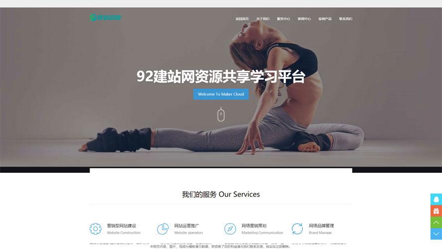 网站建设网站源码,APP开发网站源码