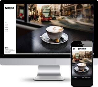 奶茶网站源码,甜点网站源码,西餐厅网站源码