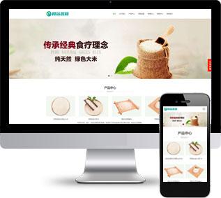 农产品网站源码,大米网站源码,食品网站源码