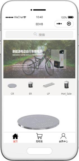 小程序模板,单车小程序模板,自行车小程序模板