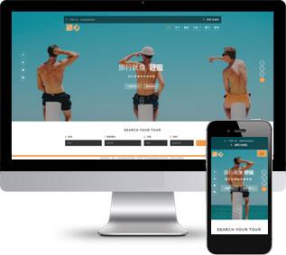 旅行社网站模板,旅游公司html模板