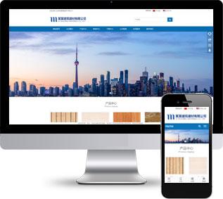 建筑劳务HTML模板