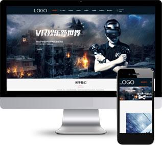游戏网站H静态模板