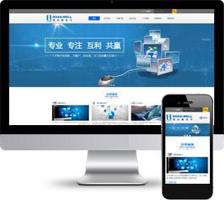 仪表设备网站模板,工业设备HTML模板