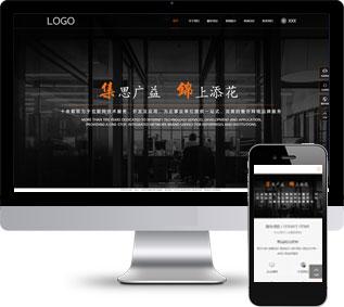 网络公司网站模板,科技公司html模板