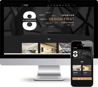 装饰设计网站模板,工程服务html模板