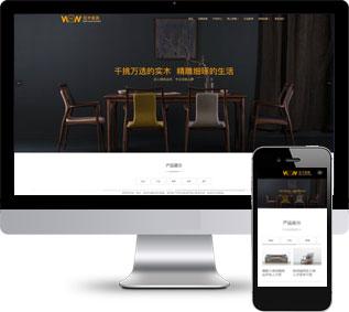 室内装饰html模板,工程公司网站模板