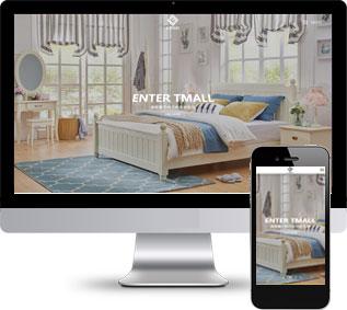 实木家具html模板,家具公司网站模板
