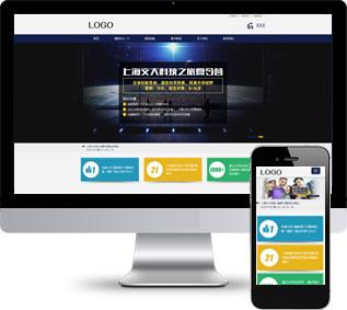 海外留学网站模板,移民出国html模板