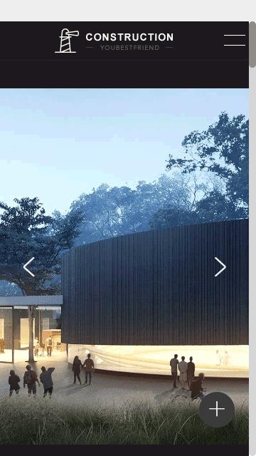 建筑材料网站模板,装修公司静态模板