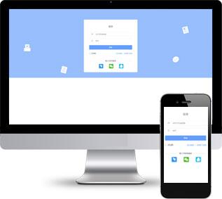 注册网页模板,登录网页模板