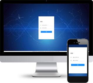 登录网页模板,注册网页模板,静态网页模板