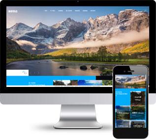 旅游单页面模板,度假单页面模板,酒店单页面模板