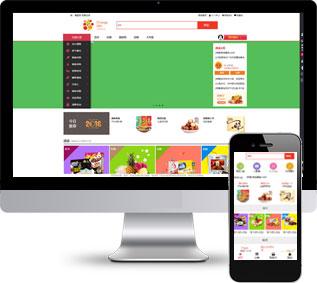 水果静态网页,蔬菜静态网页,商城静态网页