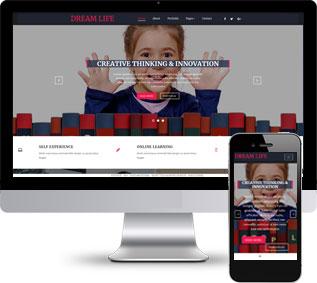 图书出版网站模板,儿童读物网站模板,教育网站模板