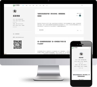 个人博客网站源码,自媒体网站源码,商用网站源码